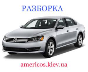 Скоба замка двери задней левой VW Passat B7 USA 10-14 5K0837033A