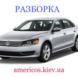 Ручка двери задней левой наружная VW Passat B7 USA 10-14 1K8837205F