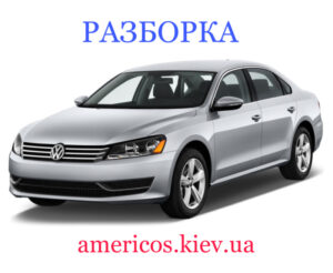 Кнопка стеклоподъемника двери передней левой VW Passat B7 USA 10-14 7L6959855B