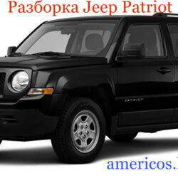 Рейлинг левый JEEP Patriot MK74 06-16 5116253AD