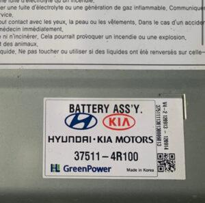 Аккумуляторная электро батарея в сборе KiA Optima 11-14 hybrid 90 тыс 37511-4R100